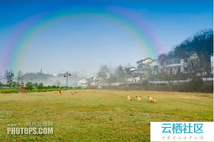 利用渐变快速给风景图片增加彩虹