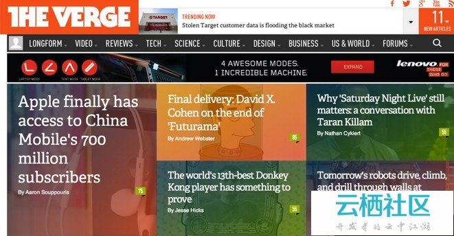 Web设计中的CSS混合模式-css混合模式