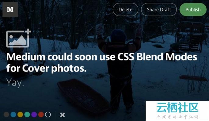 Web设计中的CSS混合模式-<a href=
