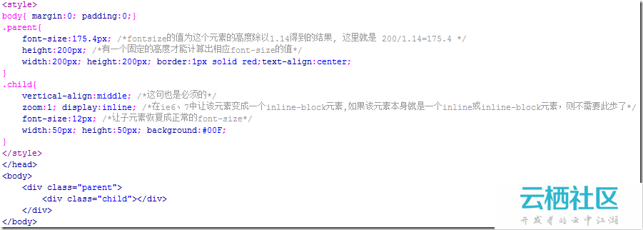 CSS布局奇淫技巧之--各种居中-css布局垂直水平居中
