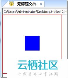 CSS布局奇淫技巧之--各种居中-flex布局垂直居中