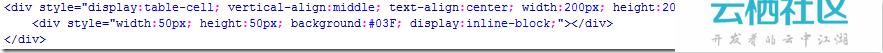 CSS布局奇淫技巧之--各种居中-线性布局居中
