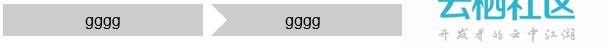 CSS2.0实现面包屑-css3 面包屑