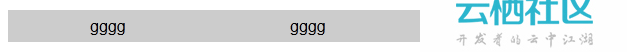 CSS2.0实现面包屑-css面包屑导航代码