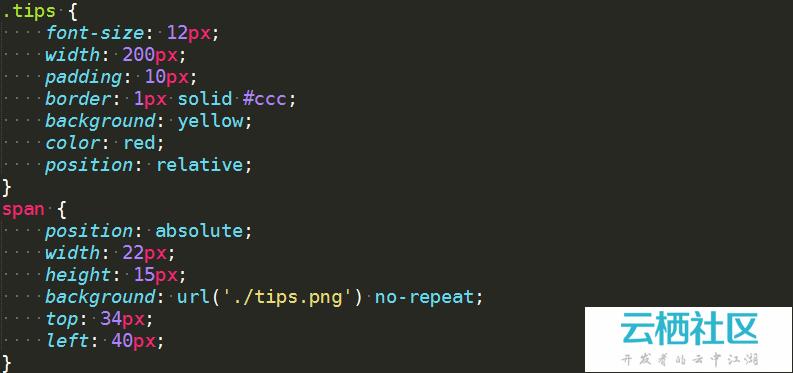 纯css写出tips的几种方法-css3 tips