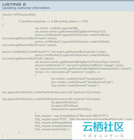 使用PHP和AJAX的XML编程(2)-asp.net ajax编程指南