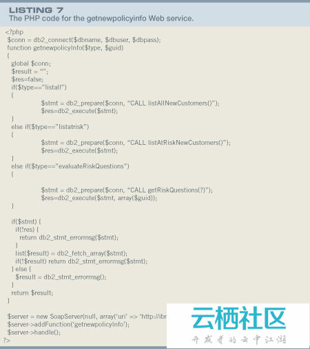 使用PHP和AJAX的XML编程(4)-php使用ajax