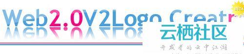 分享几款Web2.0设计辅助生成工具-淘宝店铺分享链接生成