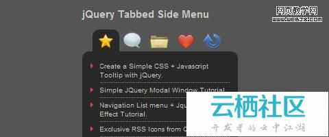 webjx收集45个jQuery导航插件和教程-jquery导航条插件