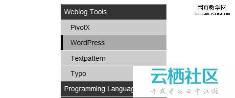 webjx收集45个jQuery导航插件和教程-jquery导航菜单插件