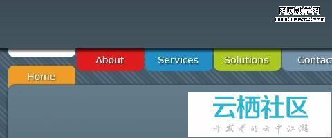 webjx收集45个jQuery导航插件和教程-jquery 导航插件