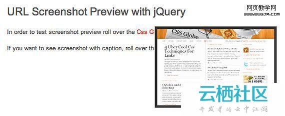 30个气泡悬浮框(Tooltip)的jQuery插件-jquery右侧悬浮插件