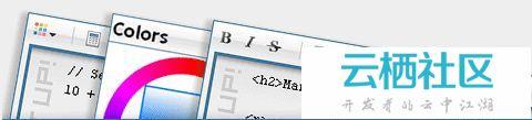 提高Textarea操作性能优秀的jQuery插件-jquery textarea 取值