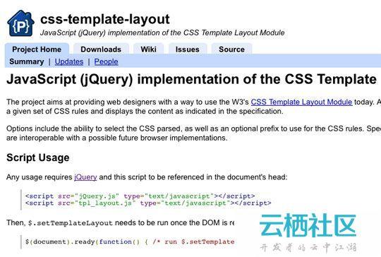 特殊的Web布局设计:jQeury层布局插件-