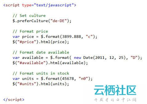 新的jQuery国际化插件的原型-jquery i18n 国际化