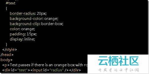 IE9下CSS3多种新功能尝鲜-ie9不支持css3动画