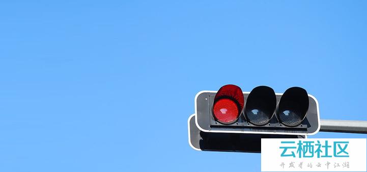 红绿灯与设计规范-红绿灯设计规范