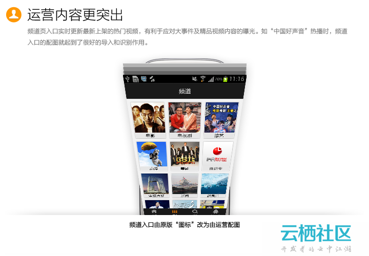 腾讯视频【for AndroidPhone 2.0】设计总结-com.android.phone