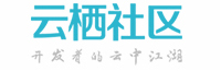 【CDC品牌维生素】微云宣传视频项目总结-维生素拓展知识总结