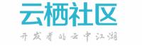 【CDC品牌维生素】微云宣传视频项目总结-微云 10t 虚假宣传