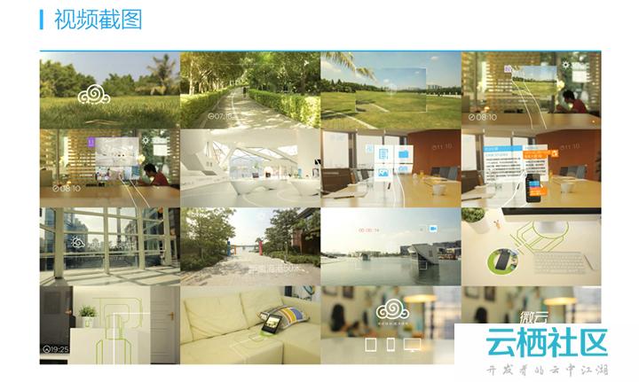 【CDC品牌维生素】微云宣传视频项目总结-cdc禽流感宣传片