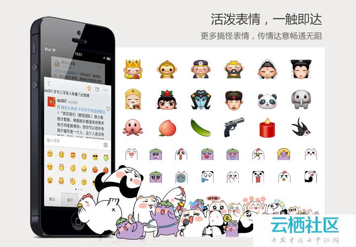 【Pengo微博】腾讯微博三周年四月一日正式首发-tfboys三周年