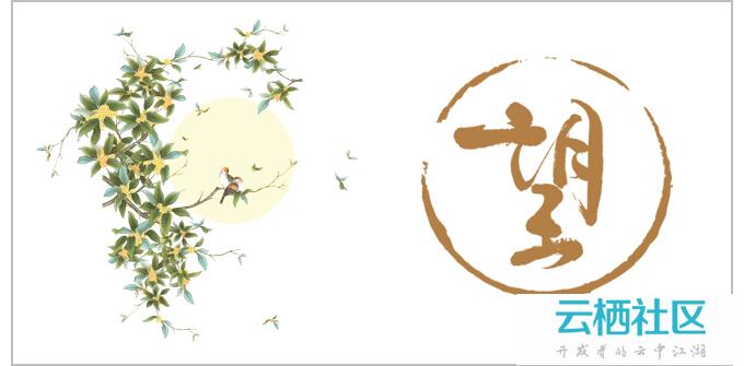 文化传承—2014中秋礼品背后的故事-中秋文化礼品