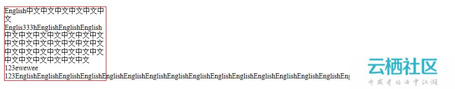 css中字符换行的一些问题-css 英文字符换行