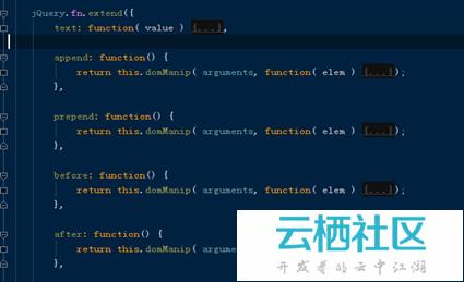 jquery核心函数domManip详解-jquery dommanip