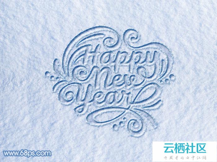 Photoshop制作有趣的新年快乐雪地划痕字-photoshop 划痕
