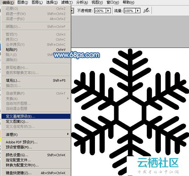 Photoshop制作有趣的新年快乐雪地划痕字-photoshop 有趣的例子