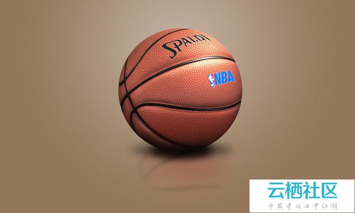 Photoshop制作一个非常逼真的名牌篮球-photoshop制作逼真