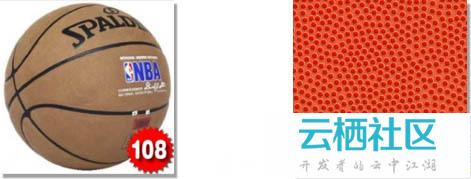 Photoshop制作一个非常逼真的名牌篮球-ps滤镜做逼真篮球