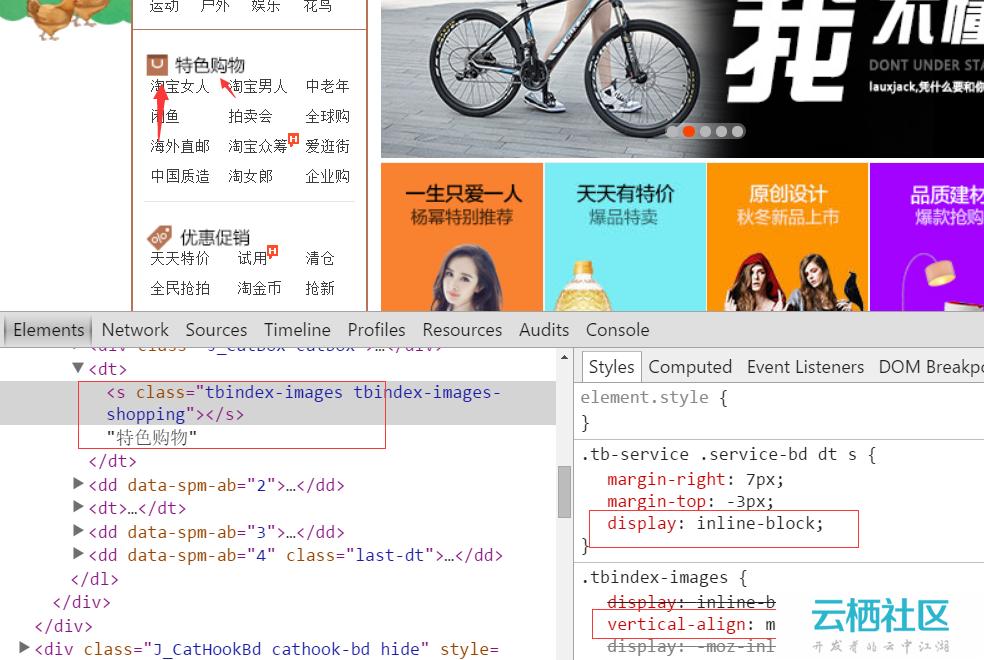 CSS 规避脱标之两种用法-css important的用法
