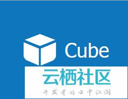 Cube – 来自阿里妈妈的CSS(样式)解决方案-阿里oss图片处理样式