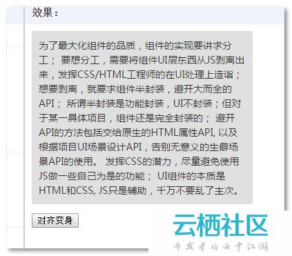 中文英文左右padding一致两端对齐实现-uilabel 左右两端对齐