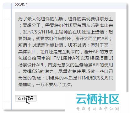 中文英文左右padding一致两端对齐实现-padding上下左右