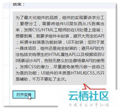 中文英文左右padding一致两端对齐实现-padding左右居中