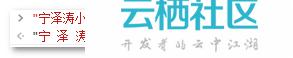 中文英文左右padding一致两端对齐实现-左右padding一样 距离