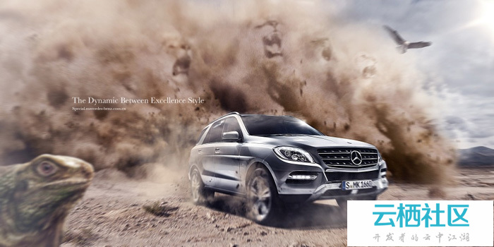Photoshop制作卷起沙尘暴的汽车海报-photoshopcs6制作海报