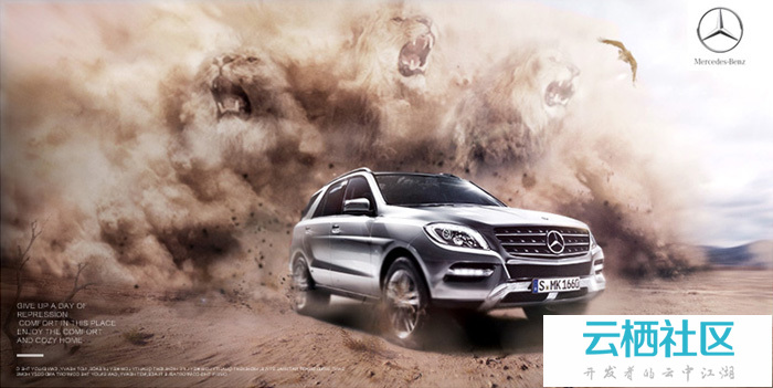 Photoshop制作卷起沙尘暴的汽车海报-photoshop制作海报