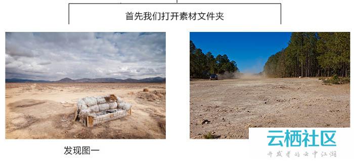 Photoshop制作卷起沙尘暴的汽车海报-3dsmax沙尘暴特效制作