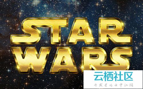 Photoshop制作非常大气的金色星战标题立体字-photoshop金色立体字
