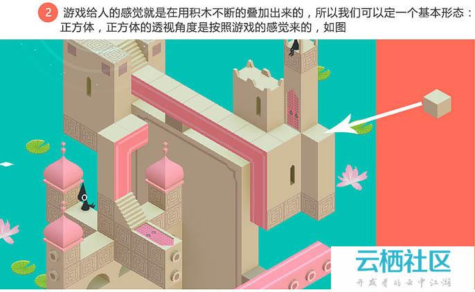 Photoshop制作非常酷的建筑立体字海报-海报立体字制作