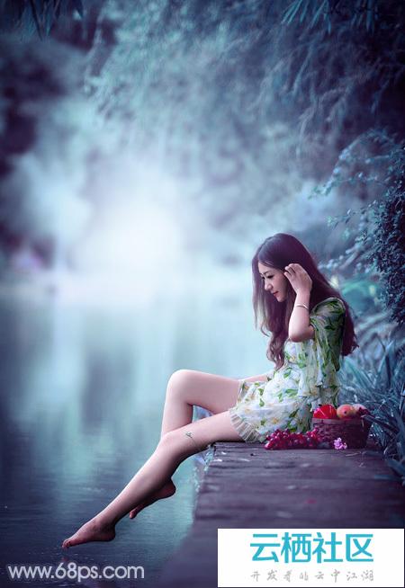 Photoshop给池塘边的人物加上梦幻的淡调青蓝色-淡水养殖池塘设施要求