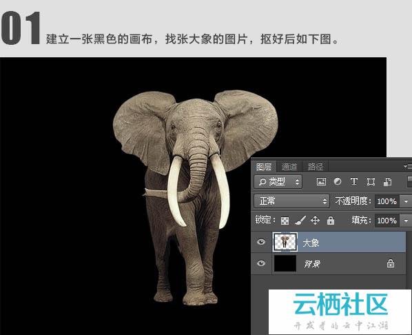 PS创意合成砂质化的大象-创意大象