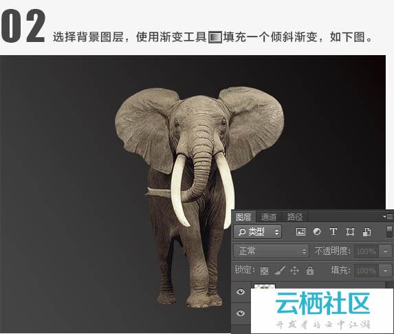 PS创意合成砂质化的大象-ps合成会飞的大象