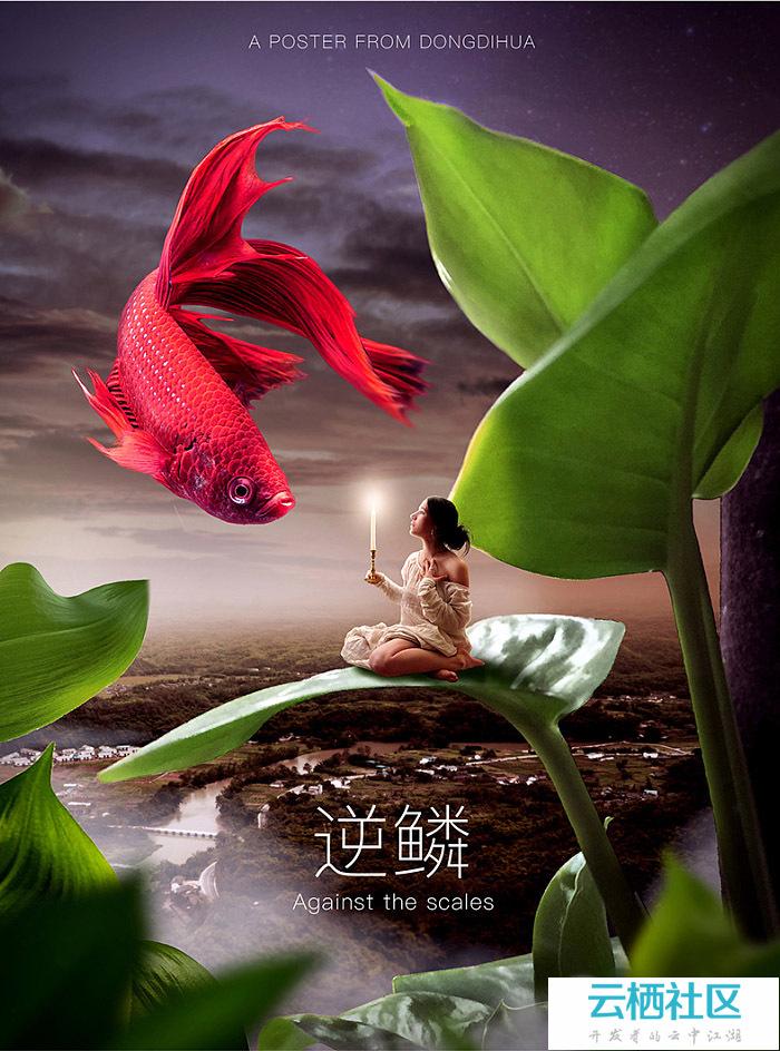 PS合成树叶上面召唤鱼神的女巫-流放之路女巫召唤天赋