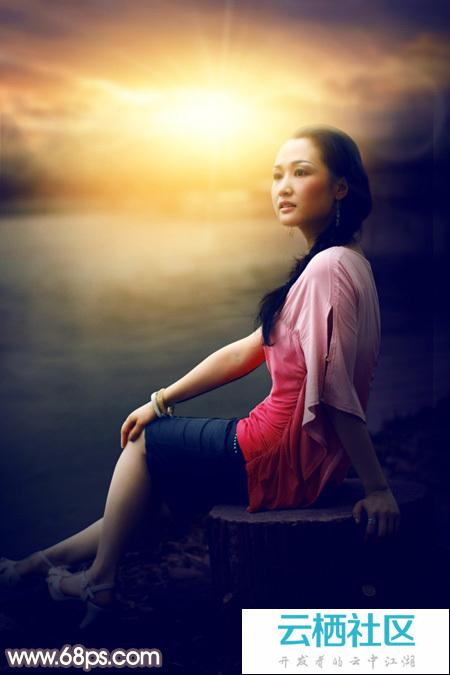 Photoshop给湖边的人物加上暗调暖色晨曦-暗调摄影