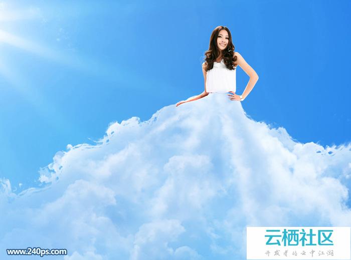 Photoshop打造非常梦幻的云彩裙子-photoshop云彩笔刷
